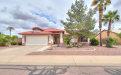 Photo of 236 E Pebble Court, Casa Grande, AZ 85122 (MLS # 5912807)