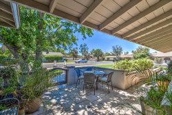 Photo of 6202 E Earll Drive, Scottsdale, AZ 85251 (MLS # 5913017)