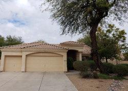 Photo of 9716 E Janice Way, Scottsdale, AZ 85260 (MLS # 5913019)