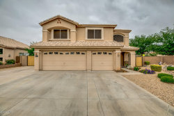 Photo of 12702 W Sunnyside Circle, El Mirage, AZ 85335 (MLS # 5913143)
