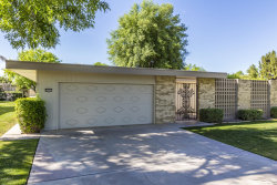 Photo of 10317 W Spanish Moss Lane, Sun City, AZ 85373 (MLS # 5913259)