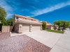 Photo of 552 E Maria Lane, Tempe, AZ 85284 (MLS # 5913361)