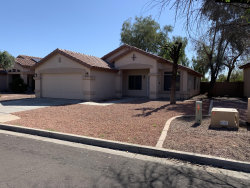 Photo of 16255 N 158th Drive, Surprise, AZ 85374 (MLS # 5913598)