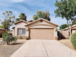 Photo of 11450 W Virginia Avenue, Avondale, AZ 85323 (MLS # 5913718)