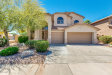 Photo of 532 N Bell Drive, Chandler, AZ 85225 (MLS # 5913787)