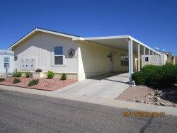 Photo of 16101 N El Mirage Road, Unit 405, El Mirage, AZ 85335 (MLS # 5913857)