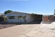 Photo of 244 S 73rd Way, Mesa, AZ 85208 (MLS # 5913875)