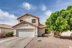 Photo of 492 E Laredo Street, Chandler, AZ 85225 (MLS # 5913893)