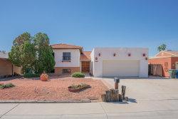 Photo of 10423 W Calle De Plata --, Phoenix, AZ 85037 (MLS # 5914009)