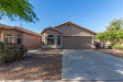 Photo of 3224 E Kerry Lane, Phoenix, AZ 85050 (MLS # 5914153)
