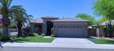 Photo of 2093 E Torrey Pines Place, Chandler, AZ 85249 (MLS # 5914203)