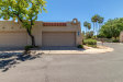Photo of 16623 N 29th Drive, Phoenix, AZ 85053 (MLS # 5914247)