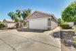 Photo of 4211 N 107th Lane, Phoenix, AZ 85037 (MLS # 5914250)