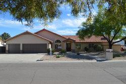 Photo of 5603 W Park View Lane, Glendale, AZ 85310 (MLS # 5914296)