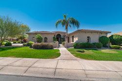 Photo of 13533 W Fairway Loop N, Goodyear, AZ 85395 (MLS # 5914302)
