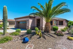 Photo of 13065 W Lucia Drive, Peoria, AZ 85383 (MLS # 5914403)