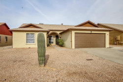 Photo of 538 N 64th Street, Mesa, AZ 85205 (MLS # 5914409)