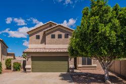 Photo of 16215 N 162nd Drive, Surprise, AZ 85374 (MLS # 5914458)