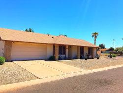 Photo of 4832 W Christine Circle, Glendale, AZ 85308 (MLS # 5914520)