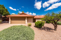 Photo of 538 E Huber Street, Mesa, AZ 85203 (MLS # 5914580)