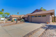 Photo of 4331 E Greenway Lane, Phoenix, AZ 85032 (MLS # 5914755)