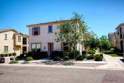 Photo of 17741 W Woodrow Lane, Surprise, AZ 85388 (MLS # 5914760)