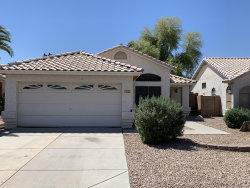 Photo of 8219 W Eugie Avenue, Peoria, AZ 85381 (MLS # 5915088)