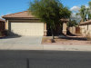Photo of 16538 W Statler Street, Surprise, AZ 85388 (MLS # 5915189)