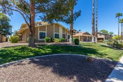 Photo of 1238 N 84th Place, Scottsdale, AZ 85257 (MLS # 5915242)