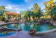 Photo of 24245 N 81st Drive, Peoria, AZ 85383 (MLS # 5915356)