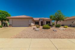 Photo of 17119 N Augusta Lane, Surprise, AZ 85374 (MLS # 5915446)