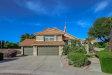 Photo of 7804 W Pershing Avenue, Peoria, AZ 85381 (MLS # 5915457)