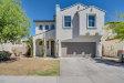 Photo of 1014 E Bowker Street, Phoenix, AZ 85040 (MLS # 5915499)