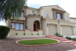 Photo of 12921 W Krall Street, Glendale, AZ 85307 (MLS # 5915572)