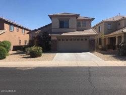Photo of 15447 W Post Circle, Surprise, AZ 85374 (MLS # 5915581)