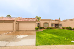 Photo of 9825 W Taro Lane, Peoria, AZ 85382 (MLS # 5916034)
