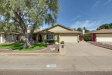 Photo of 6506 S Cole Drive, Tempe, AZ 85283 (MLS # 5916122)