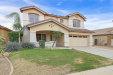 Photo of 14199 W Indianola Avenue, Goodyear, AZ 85395 (MLS # 5916133)