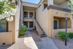 Photo of 11375 E Sahuaro Drive, Unit 2003, Scottsdale, AZ 85259 (MLS # 5916452)