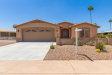 Photo of 2718 N Trevino Place, Mesa, AZ 85215 (MLS # 5916834)