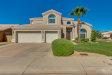 Photo of 22528 N 68th Drive, Glendale, AZ 85310 (MLS # 5916858)