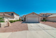 Photo of 11801 W Paradise Drive, El Mirage, AZ 85335 (MLS # 5917750)