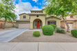 Photo of 17722 W Desert Lane, Surprise, AZ 85388 (MLS # 5918902)
