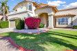 Photo of 7402 W Oraibi Drive, Glendale, AZ 85308 (MLS # 5919068)