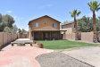 Photo of 924 N Maria Lane, Casa Grande, AZ 85122 (MLS # 5919716)