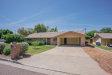 Photo of 701 W Why Worry Lane, Phoenix, AZ 85021 (MLS # 5922589)
