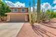 Photo of 552 S Golden Key Street, Gilbert, AZ 85233 (MLS # 5923982)