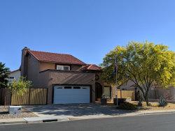 Photo of 540 E Encinas Avenue, Gilbert, AZ 85234 (MLS # 5924419)