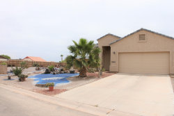 Photo of 8995 W Oneida Drive, Arizona City, AZ 85123 (MLS # 5925207)