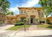 Photo of 5214 S Mingus Place, Chandler, AZ 85249 (MLS # 5925513)